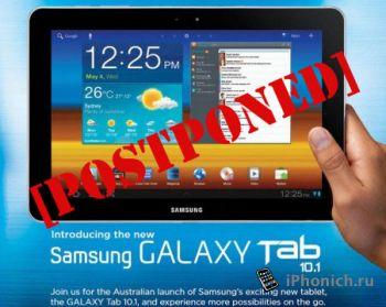 Samsung внесет изменения в Galaxy Tab 10.1 в угоду Apple