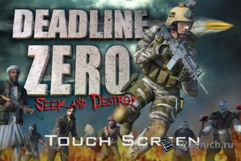 Deadline Zero - Seek and Destroy (iPhone, iPad)