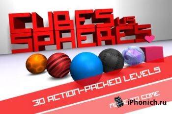 Cubes vs. Spheres (iPhone, iPad)