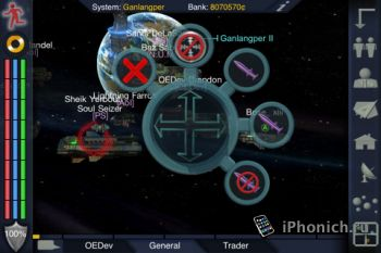 Outer Empires Online (iPhone)