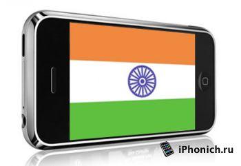 Apple iPhone в Индии не популярен