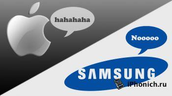 Samsung хлапочет о запрета iPhone 4S