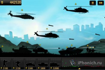 Frontline: Black Operation (iPhone)