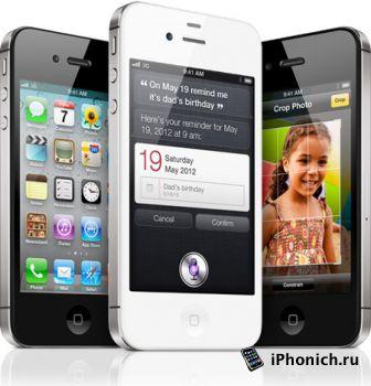 iPhone 4s разочаровал планету