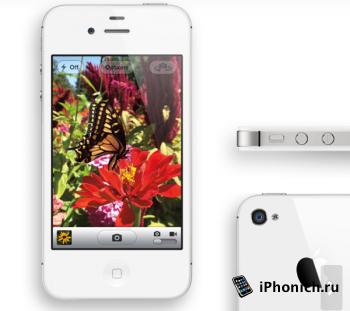 iPhone 4S в России уже в ноябре