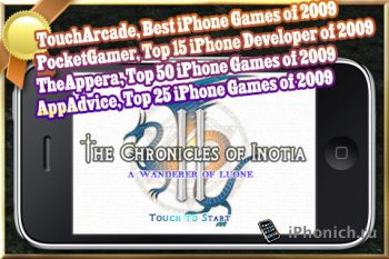 Игра на iPhone Inotia 2: A Wanderer of Luone