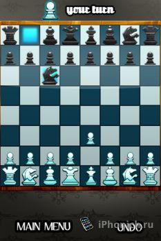 Chess Knight на iPhone, iPad