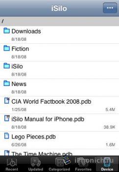 iSilo на iPhone
