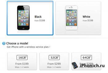 На iPhone 4S большой спрос