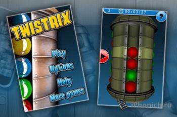 Twistrix на iPhone