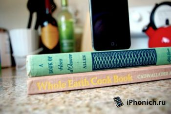 Док-станция iPhone в виде книг (фото)