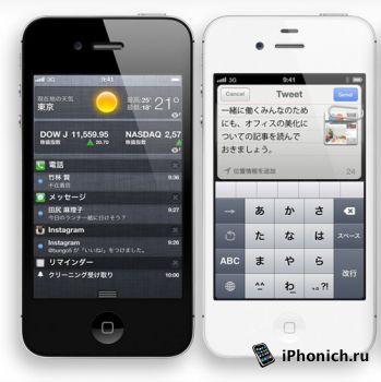 В Японии iPhone 4S 16 Гб бесплатно