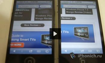 iPhone 4 vs iPhone 4S vs Galaxy S2 (скорость веб браузеров)