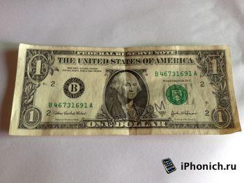 Браузер iPhone 4S самый быстрый