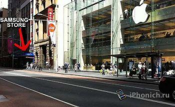 Samsung в засаде на iPhone 4s
