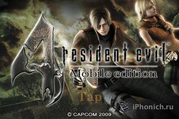 Resident Evil 4: PLATINUM для iPhone