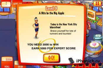 Игра на iPhone Turbo Subs
