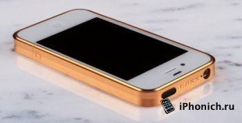 Очень дорогой чехол для iPhone 4S(4)