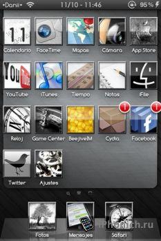 Тема для iPhone iDeal Pro