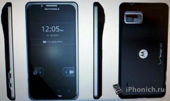 Motorola DROID RAZR быстрей iPhone 4s
