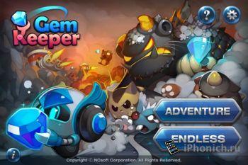 Gem Keeper™ для iPhone/iPad