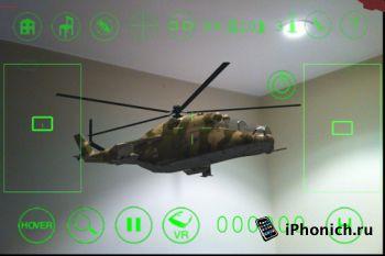 Sky Siege 3D на iPhone 4 и 3Gs