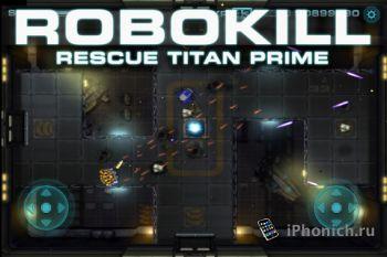 Robokill ® для iPhone/iPad