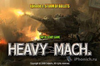 Игра для iPhone Heavy Mach