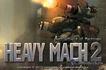 Игра на iPhone Heavy Mach 2