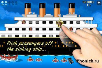 Titanic Rescue на iPhone