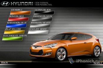 Hyundai Veloster HD для iPhone/iPad