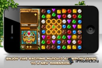 Jungle Jewels для iPhone