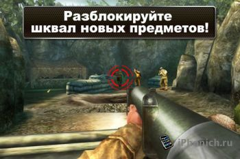 Brothers In Arms® 2: Global Front Free+ знаменитая игра Братья по оружию