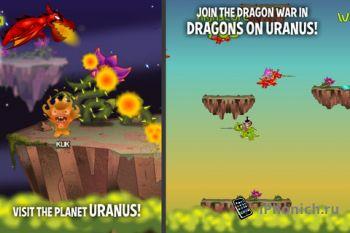 Pocket God: Journey To Uranus - симулятор издевательств над глупыми туземцами
