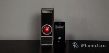 Док-станция Iris 9000 для Siri