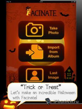 Facinate Halloween - страшно смешные