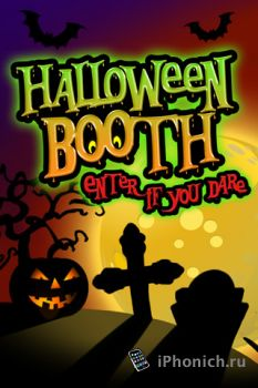 Halloween Booth для iPhone