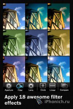 Big Lens для iPhone/iPad