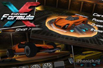 Игра на iPhone Extreme Formula