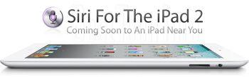 Siri появится на iPad