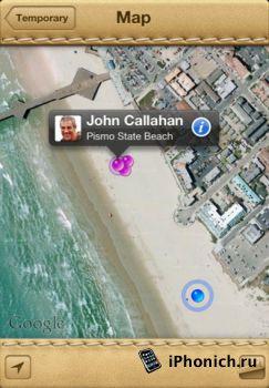 Новые возможности iOS 5 в приложениях