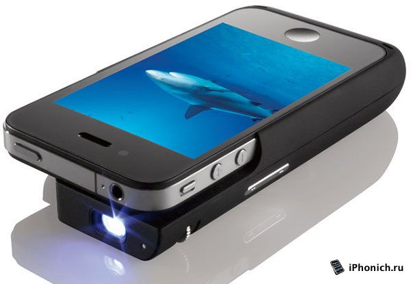 iPhone Pocket Projector ─ проектор для смартфона