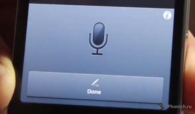 Siri0us - распознавание речи в текст