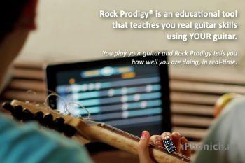 Rock Prodigy: Гитара для iPhone и iPad