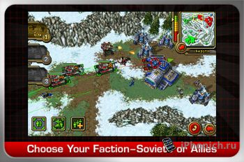 Игра на iPhone COMMAND & CONQUER™ RED ALERT™