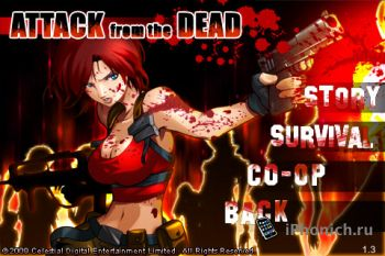 Игра для iPhone Attack from the Dead