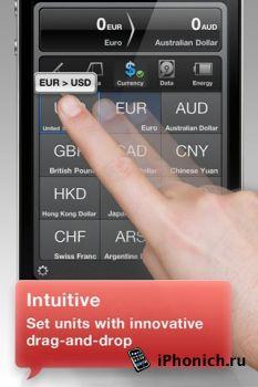 Converter Touch для iPhone