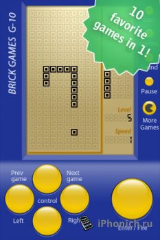 Retro Games HD для iPhone/iPad