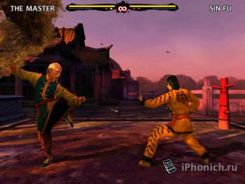 Bruce Lee Dragon Warrior HD iPad