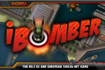 iBomber для iPhone